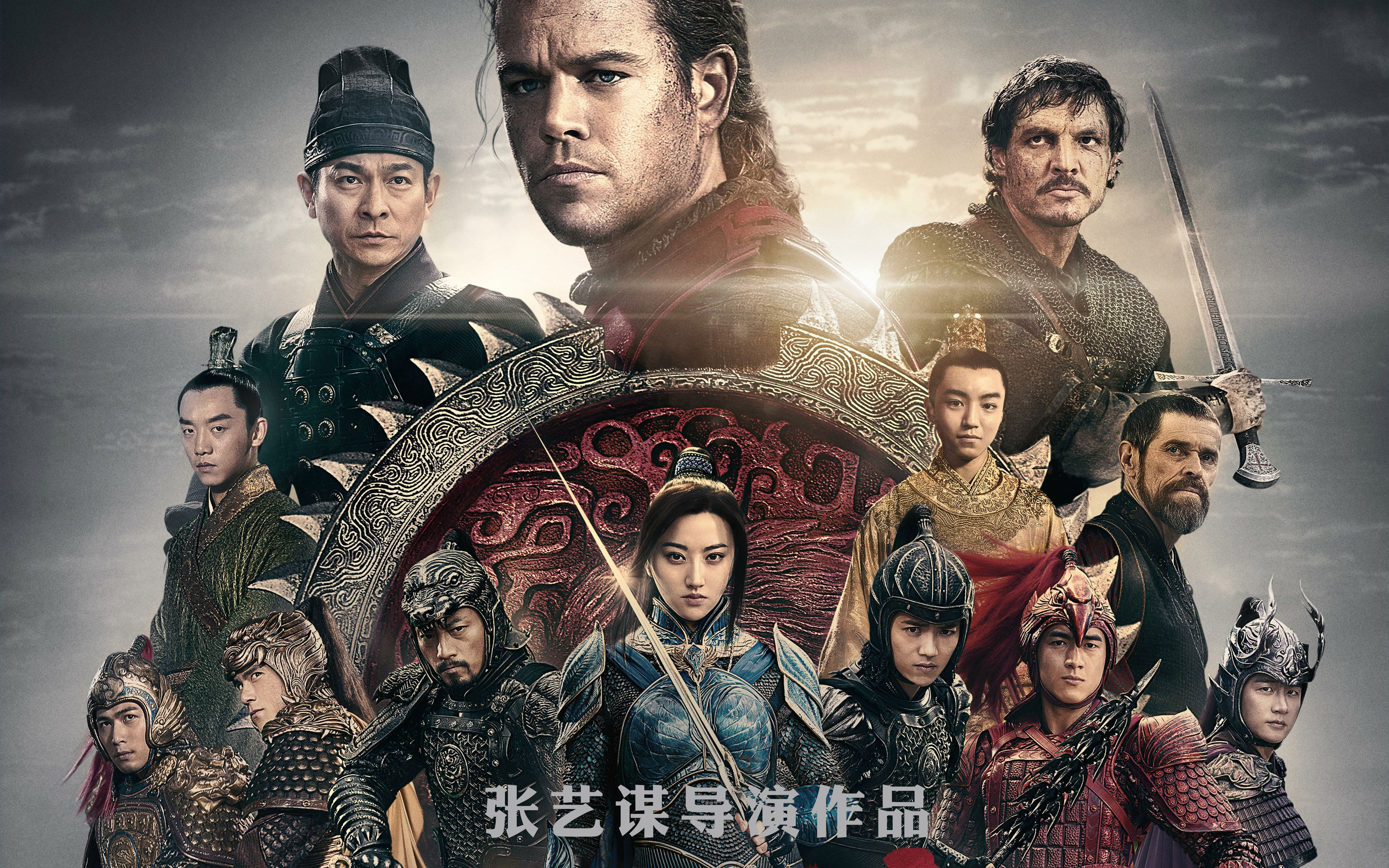 The Great Wall 2016 Movie, HD Movies, 4k Wallpapers, Images